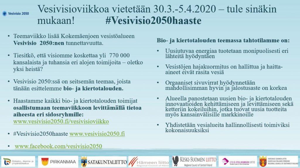 Oulu Vesi